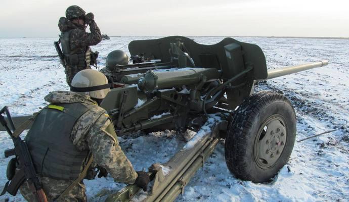 В районе Светлодарской дуги в Донецком направлении снова напряженная ситуация