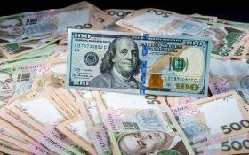 Курсы валют в Украине на вторник, 28 марта