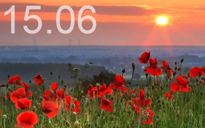 Прогноз погоды в Украине на 15 июня