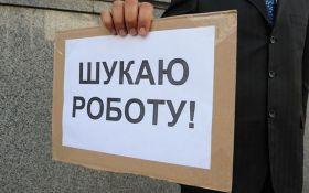 Стало відомо про скорочення безробіття в Україні