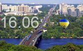 Прогноз погоди в Україні на 16 червня