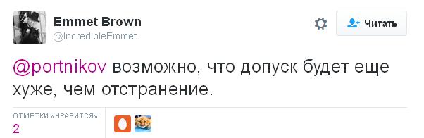 В ФСБ знову є робота: соцмережі бурхливо відреагували на рішення щодо Росії та Олімпіади (7)