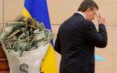 """Россия заявила о выплате Украиной части """"долга Януковича"""""""