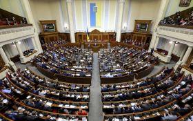 Рада затвердила новий склад ЦВК