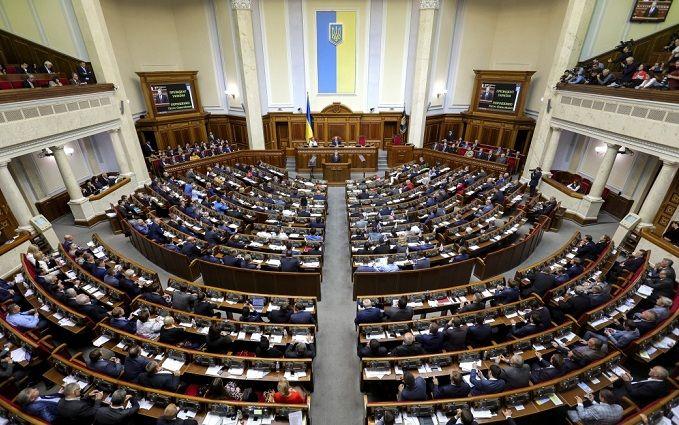 Рада утвердила новый состав ЦИК