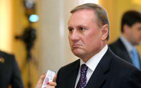 Путін обіцяв Донецьк і Луганськ місцевим: матеріал ONLINE.UA, після якого заарештували Єфремова
