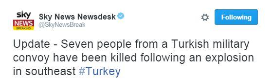 В Турции произошел еще один теракт (1)