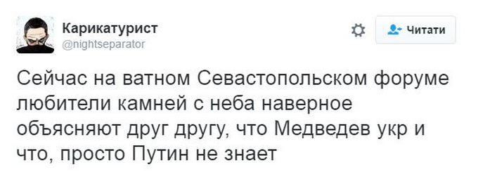 Немає грошей - немає кризи: соцмережі не можуть заспокоїтися після слів Медведєва в Криму (7)