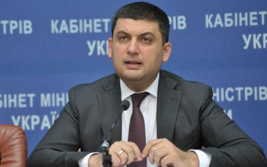 Украина открыла данные о владельцах компаний - Гройсман