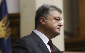 Розрив договору дружби з РФ: Порошенко анонсував рішучі кроки України