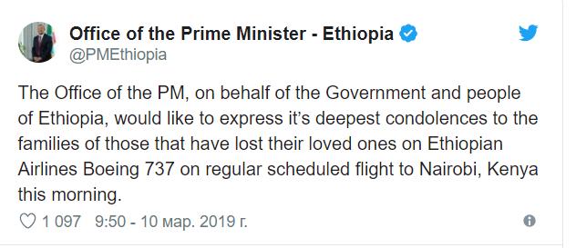 В Ефіопії розбився літак зі 149 пасажирами на борту: перші подробиці (1)