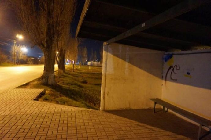 Над оккупированным Симферополем взвился флаг Украины: появились фото (9)