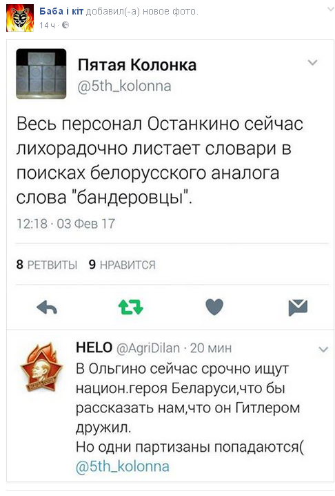 РосСМИ в паніці: мережу насмішив жарт про сварку РФ і Білорусі (1)