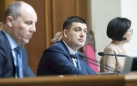Отставка Яценюка и назначение Кабмина Гройсмана: все подробности