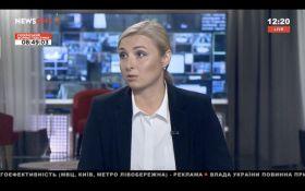 Разумная Сила: украинская власть ответственна за тарифы, которые сегодня стали «геноцидом народа Украины» (видео)