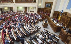 За пропуски заседаний ВР у нардепов высчитали почти 2 млн гривень
