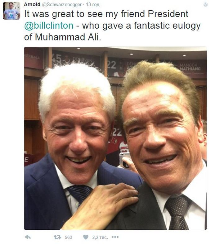 Веселі Клінтон і Шварценеггер на похоронах здивували мережу: опубліковано фото (1)