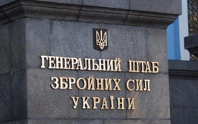 Летальное оружие США на Донбассе: появилось опровержение Генштаба ВСУ