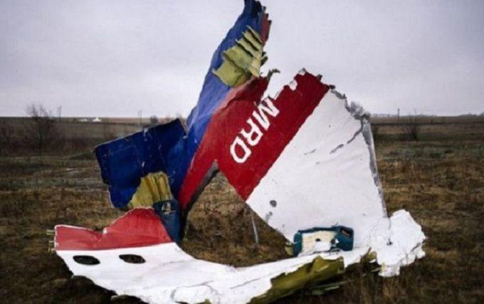 Катастрофа MH17: Британия призвала РФ признать свою вину