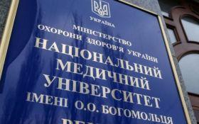 В Минздраве сообщили о громком увольнении в престижном вузе Киева