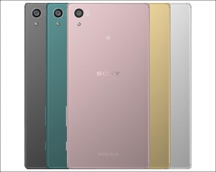 Sony представила смартфон Xperia Z5 в рожевому корпусі (1)
