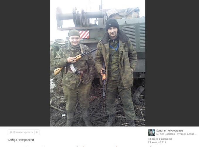 Найманці з Білорусі катаються по Донбасу на російській техніці: опубліковані фото (22)