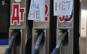 В Луганске почти исчез бензин, сторонникам боевиков его выдают по талонам - СМИ