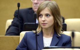 """В прокуратуре рассказали о расследованиях против крымской """"няши"""""""