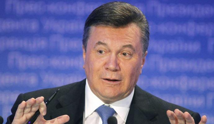 Информацию о Януковиче на сайте Интерпола не удалили, а просто скрыли