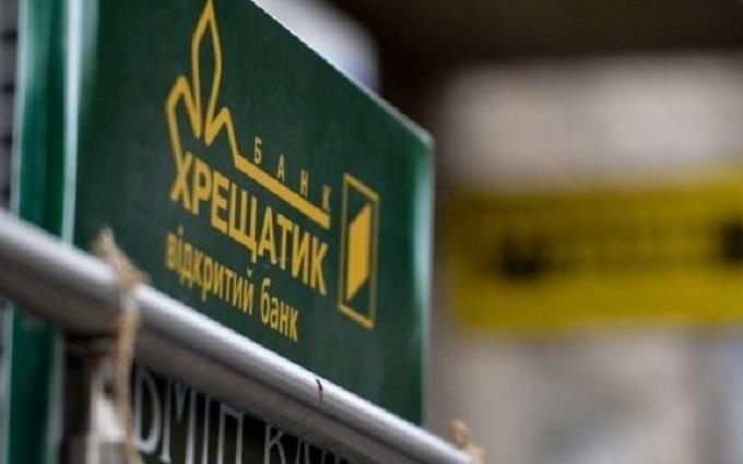 У Гонтаревої прийняли рішення щодо скандального банку