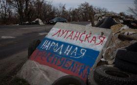 Видный боевик ЛНР стал героем смешных фотожаб