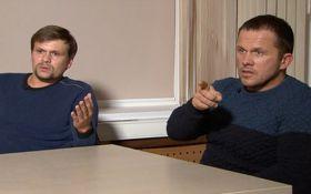 Справа Скрипаля: викрито ще один злочин за участю агентів ГРУ Петрова і Боширова