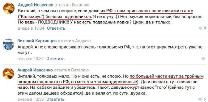 Бойовиків ДНР перетворюють на підводників: соцмережі насмішило повідомлення з Донбасу (1)