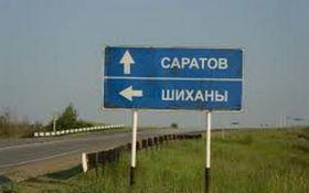 """Путін """"ліквідував"""" закрите місто, де могли виробляти отруту """"Новачок"""""""