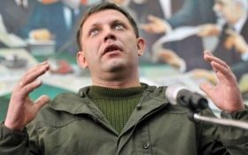 Стало відомо, що ліквідований Захарченко хотів зробити з Донбасом