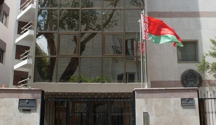 Беларусь закрывает посольство в Израиле