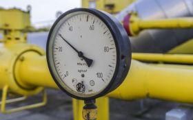 """""""Нафтогаз"""" назвал сроки начала закупки газа из России"""
