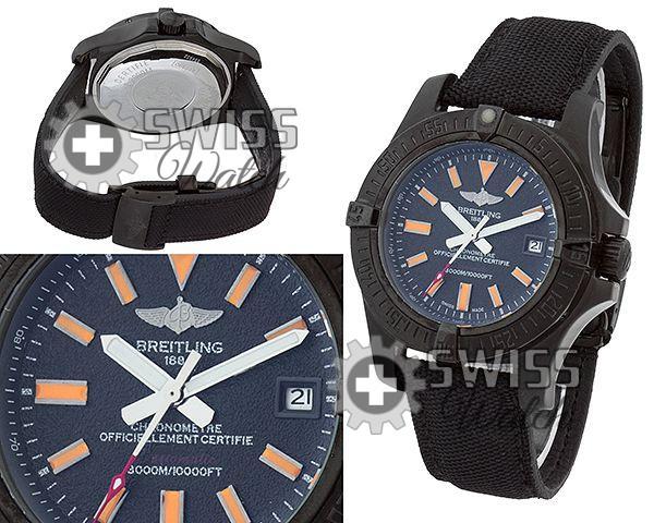 По каким критериям выбирают часы, что наиболее важно для покупателей (1)