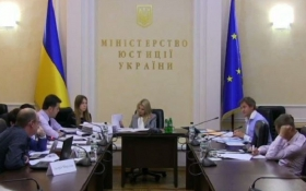 Україна спіткнулася на черговій вимозі для безвізового режиму