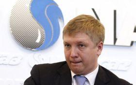"""СМИ узнали о феерической зарплате главы """"Нафтогаза"""": появились фото документов"""