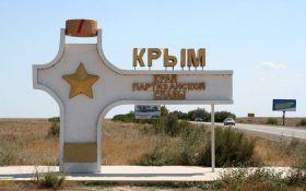 Почему Украине не удалось отстоять Крым: соратник Яроша назвал причины