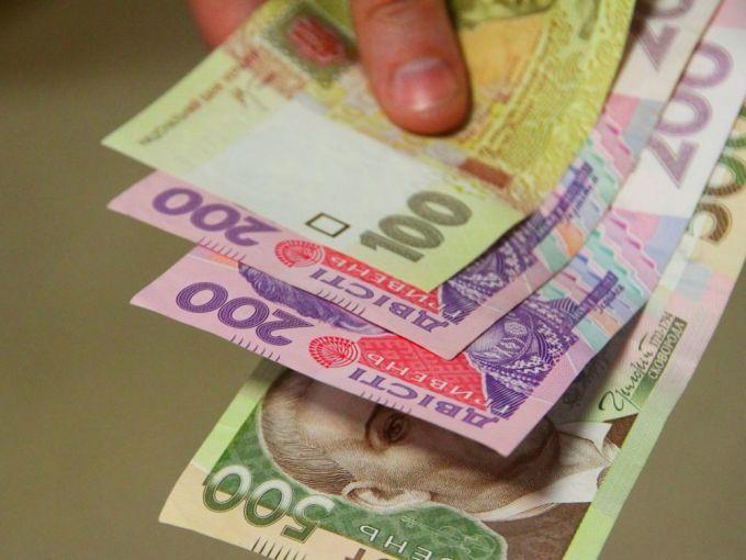 В Украине повысили размер помощи по безработице: названа сумма