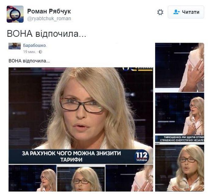 Вона відпочила: новий імідж Тимошенко схвилював соцмережі (1)