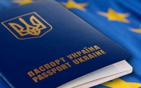 Ще одна країна скасувала візи для українців