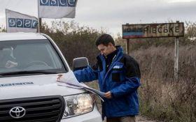"""Боевики """"ДНР"""" незаконно разместили вооружение неподалеку от оккупированного Донецка"""