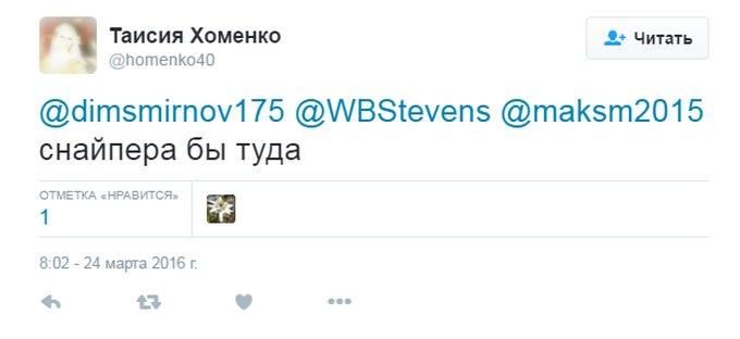 Видно, кто хозяин: фото посланника Обамы в Москве вызвало гнев у россиян (2)
