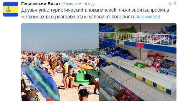 Мережу підірвали фото українців, які їдуть до Криму (4)