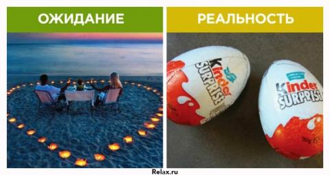 Яркие примеры напрасного ожидания и суровой реальности (14 фото) (12)