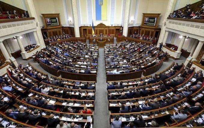 Картинки по запросу нардепи урезали доходи госбюджета на 20