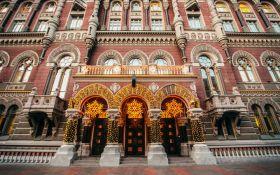 Нацбанк спрогнозував зростання цін в Україні на 2018 рік